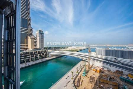 Beautiful 1BR | Partial Sea view |Marina