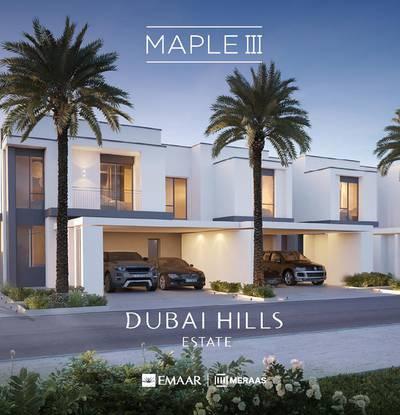 4 Bedroom Villa for Sale in Dubai Hills Estate, Dubai - Luxury villa in Um Suqqem Road 4 bedroom plus maid room (( 6 years installment ))