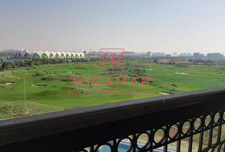 1 Bedroom Apartment for Sale in Yas Island, Abu Dhabi - GOLF VIEW HOT DEAL WITH RENT REFUND!