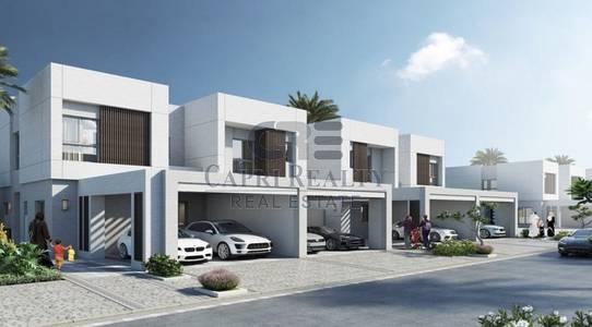 3 Bedroom Townhouse for Sale in Dubailand, Dubai - FrmDowntown its 20mins|Govt developer|0% DLD