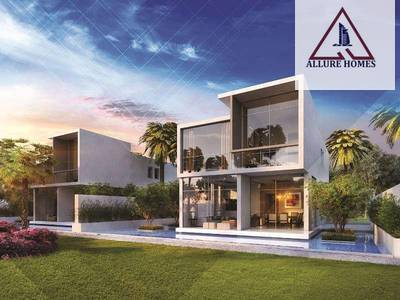 3 Bedroom Villa for Sale in Akoya Oxygen, Dubai - 10 YRS NO SERVICE CHARGES + 50% DLD FEES WAIVED