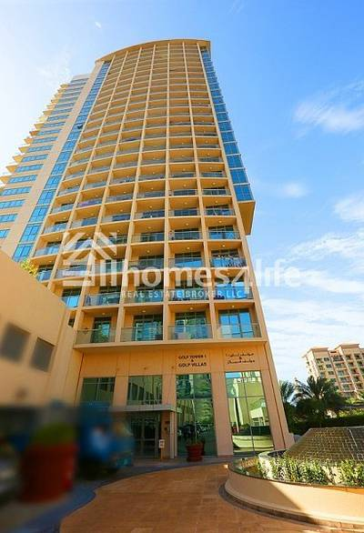 2 Bedroom Apartment for Rent in The Views, Dubai - 2 BR| Golf Tower T1| Rented till January
