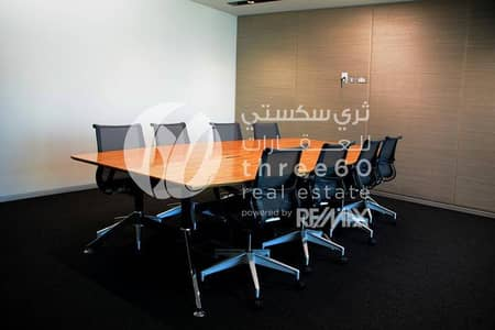 In The Heart Of Dubai- Fitted Offices / Index Tower