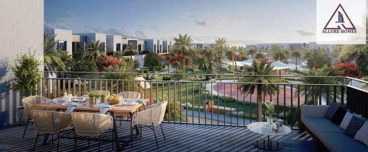 3 Bedroom Villa for Sale in Dubai South, Dubai - AMAZING VILLA 3 BD FROM EMAAR LESS 1 MILLION