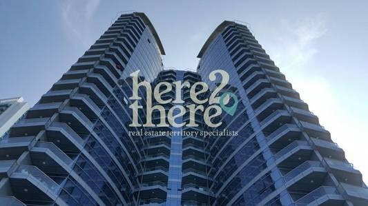 شقة 1 غرفة نوم للايجار في جزيرة الريم، أبوظبي - Beautiful View!! Spacious 1BR Sea View Tower