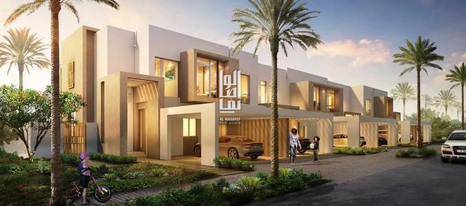 فیلا  للبيع في دبي هيلز استيت، دبي - 4 YRS POST HANDOVER WITH 4% DLD WAIVER | 4 YEARS SERVICE FEE WAIVER.!