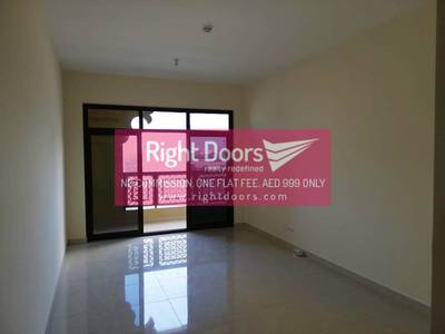 1 Bedroom Flat for Rent in Bur Dubai, Dubai - Only pay AED 999! No 5% Com!