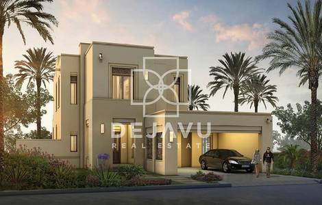5 Bedroom Villa for Sale in Arabian Ranches 2, Dubai - Beautiful Four Bed Villa in Azalea