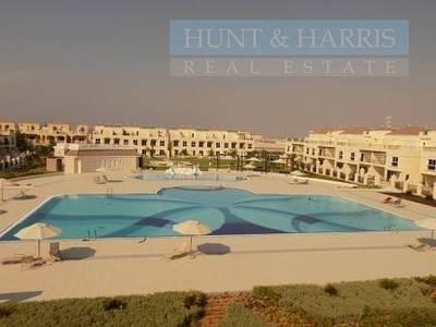 World Class Development - Brand New Bayti Villa