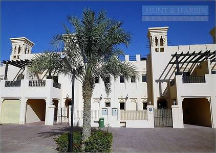 3 Bedroom Townhouse  with maids - Al Hamra Village