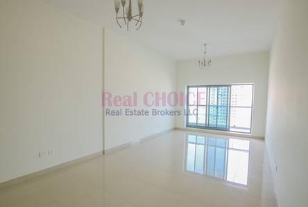 Exclusive Property | 1BR Apt | Mid Floor
