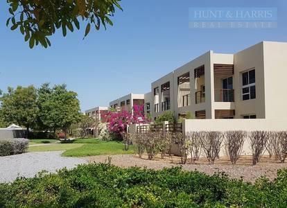 Beachfront living - Mina Al Arab