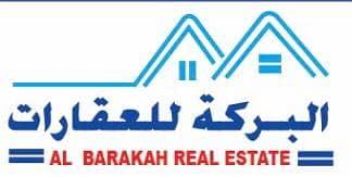 Al Barakah Real Estate