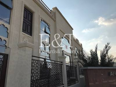 Building for Rent in Jumeirah, Dubai - Prime Location FullG+1 Building Jumeriah