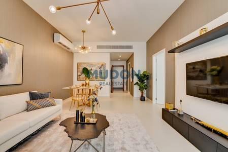 1 Bedroom Flat for Sale in Meydan City, Dubai - 1% Monthly Payment Over 48 Months Meydan
