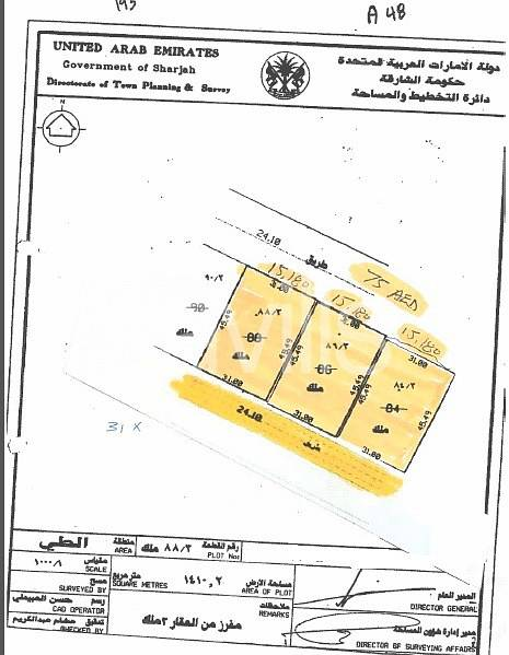 9 Plot on two roads ideal for two villas