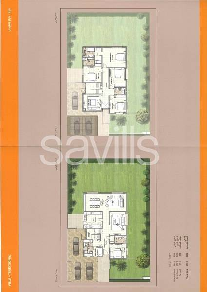 33 Corner furnished villa with swimming pool