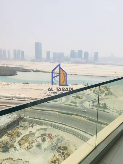 1 Bedroom Flat for Rent in Al Reem Island, Abu Dhabi - Large One Bed : Balcony with a view - Vacant Now in Amaya 2