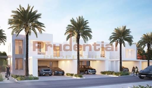 5 Bedroom Villa for Sale in Dubai Hills Estate, Dubai - Investment Deal | 5 Bedrooms MAPLE 1 | Near Completion