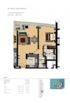 1-Bedroom-Apartment-Plot-415-Type-1C