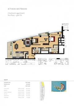 2-Bedroom-Apartment-Plot-211-Type-2D