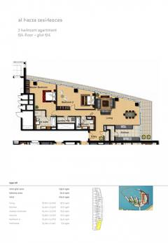 2-Bedroom-Apartment-Plot-516-Type-2H
