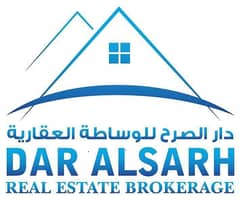 Dar Alsarh Real Estate Brokerage