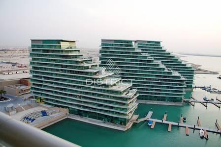 2 Bedroom Apartment for Sale in Al Raha Beach, Abu Dhabi - Hot Deal - 2 BR Apartment in Al Naseem B