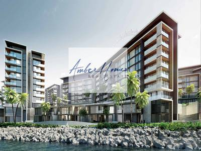 1 Bedroom Apartment for Sale in Bluewaters Island, Dubai - 3Yrs Post Handover Payment Plan | No Commission | 1BR | Huge Layout