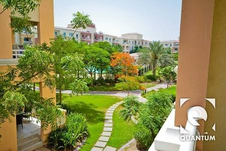 1 Bedroom Flat for Sale in Green Community, Dubai - 8% R.O.I - Long Term Tenant
