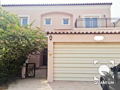 3 Bedroom Townhouse for Rent in Green Community, Dubai - Upgraded|Close To Pool |Next to Entrance