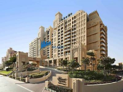 شقة 2 غرفة نوم للبيع في نخلة جميرا، دبي - Beat the Price|   2 Beds + Maids| Rented