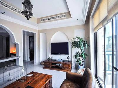 1 Bedroom Flat for Sale in Old Town, Dubai - | OT Specialist | Vacant Soon | Reduced |
