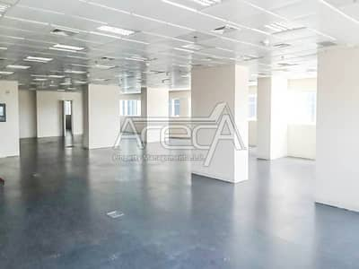 Fully Fitted Office Spaces in Corniche Area Abu Dhabi