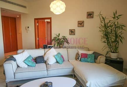 Rented Park View Bright High Floor 1BR