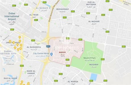 ارض تجارية  للبيع في مردف، دبي - Exclusive | Commercial Plot G+1 | Middle of Mirdif