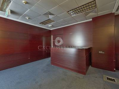 Fitted & Furnished Office For Sale DIFC.