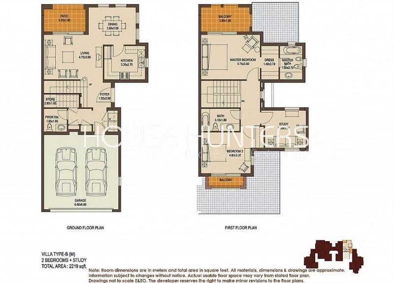 14 Exclusive Best Located Type B | 2 Bedroom