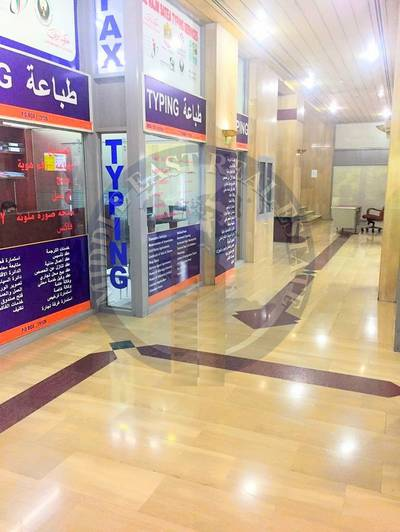 Shop for Rent in Deira, Dubai - Special Offer | Prime Location | Crowded