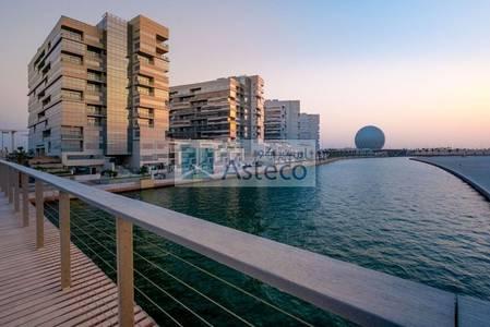 2 Bedroom Apartment for Rent in Al Raha Beach, Abu Dhabi - Splendid 2 BR Apartment in Al Raha Beach  with facilities