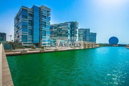1 Bedroom Flat for Rent in Al Raha Beach, Abu Dhabi - Stunning 1 BR Apartment in Al Raha Beach with facilities
