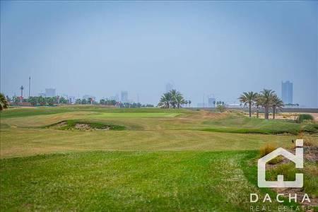 Plot for Sale in Dubai Hills Estate, Dubai - Unbelievable deal / plot resale / real listing
