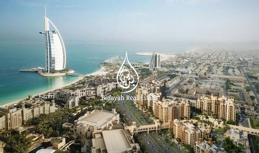 2 Bedroom Apartment for Sale in Umm Suqeim, Dubai - 2BR | MJL |Freehold Property in Jumeirah