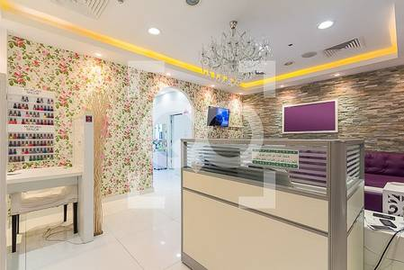 Shop for Rent in Al Wasl, Dubai - Beauty Salon and Spa frequented by the celebrities