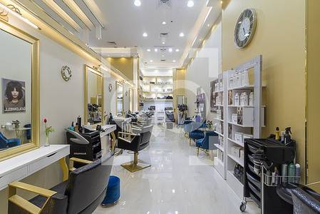 Shop for Rent in Jumeirah, Dubai - One of the most beautiful beauty salons  in Jumeirah