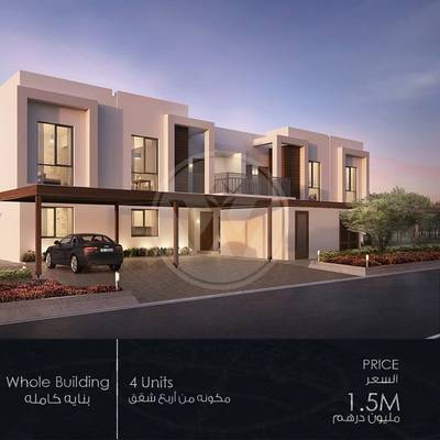 1 Bedroom Flat for Sale in Al Ghadeer, Abu Dhabi - Book with only 5% for Studio|