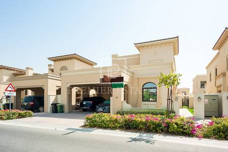 5 Bedroom Villa for Sale in Arabian Ranches 2, Dubai - Well priced 5 bed