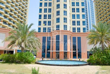 Studio for Sale in Dubai Production City (IMPZ), Dubai - Studio with Lake views