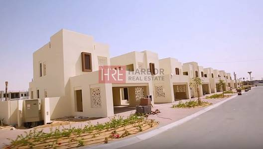 4 Bedroom Townhouse for Sale in Reem, Dubai - 4 BR+Study|Phase-2|Excellent Location