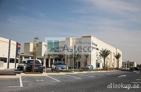 5 Bedroom Villa for Sale in Mudon, Dubai - pay 5% and Own 5 Bedroom Villa